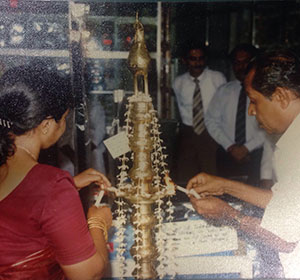 Samarasinghe Windscreen House opening in 1991