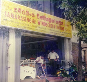 Samarasinghe Windscreen House